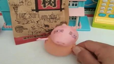小猪佩奇玩具:乔治看到别人想吃什么,自己也想吃,猪妈妈可是明白乔治的用意了