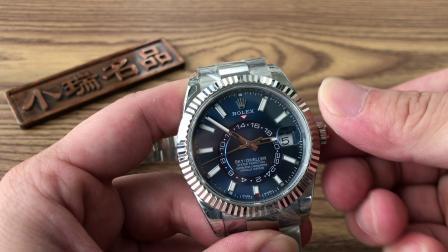 劳力士纵航者型m326934 蓝面天行者
