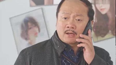 """《乡村爱情10》谢广坤又来找苏玉红,却被""""大个""""的语气,给吓回去了.mp4"""