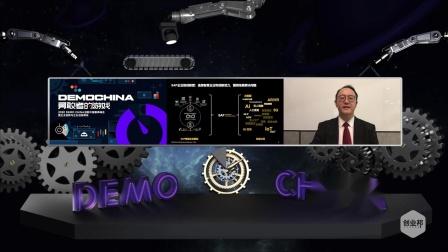 2020 DEMO CHINA创新中国春季峰会 刘可,SAP大中华区首席战略师