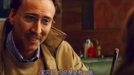 海扁王:父亲另类的教育自己女儿该如何保护自己,这是真的虎