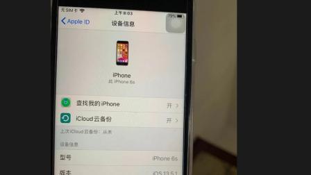 二手苹果6S拆包 拆机视频  报废主板多次维修后带病再次被出售