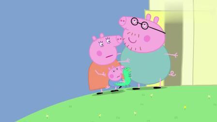 小猪佩奇:天空突然打雷了,佩奇和乔治赶紧回家,暴风雨要来了