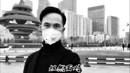 【原创】放飞自己(MV)