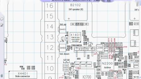图纸上分析三极管、技兴汇、学习手机维修技术