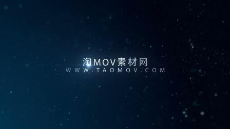 559唯美星光粒子星空背景璀璨文字标题动画宣传片视频制作AE模板