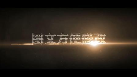 562震撼金属文字标题开场银色字片头动画特效视频制作预告片AE模版