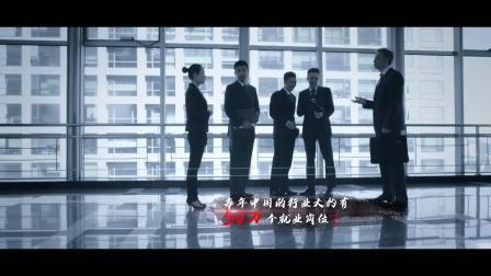 573水墨中国风复古企业宣传片片头片尾字幕条文字特效动画包装AE模板