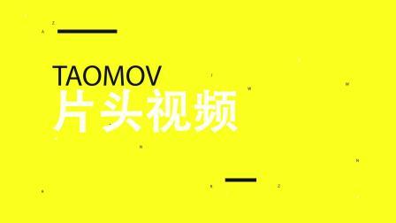 580时尚黄色潮流图片切换幻灯片文字标题运动图形宣传视频AE模板