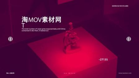 599细胞分子生物模型原理动画病毒感染宣传片医疗医学视频制作AE模板