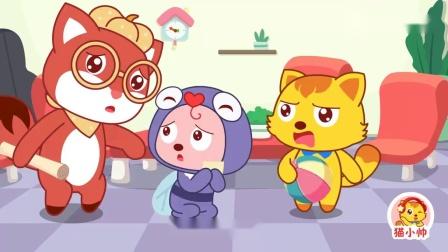 猫小帅故事之六一儿童节的烦恼:猫小帅收到了大礼包,却十分烦恼