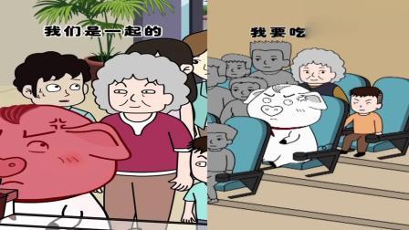 猪屁登:熊孩子想吃蛋糕,没想到老奶奶竟这样做,真是太不道德了