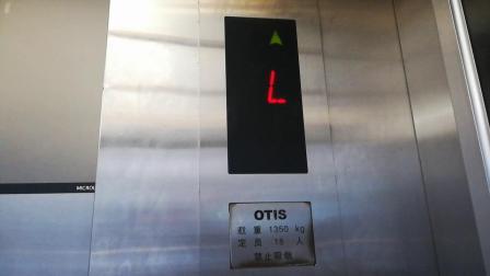 万国大都会酒店观光梯(未经允许禁止百度转载)