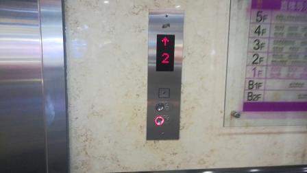 名门广场超大客梯(未经允许禁止百度转载)