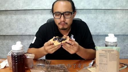 压缩饼干种在土里一个月还能吃吗?为满足好奇心,老外亲自测试!.mp4