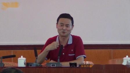 专题讲座《做一个幸福的老师》(3)_深圳市新华中学领导、老师莅临我校开展讲座交流活动