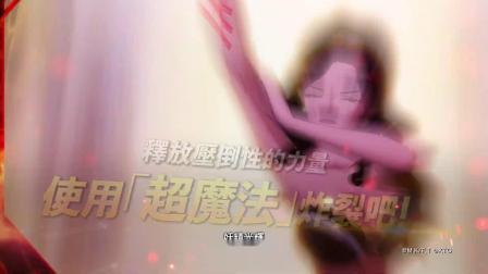 【游民星空】《妖精的尾巴:魔导少年》新预告