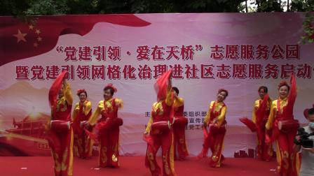 舞蹈《东方红》.MTS