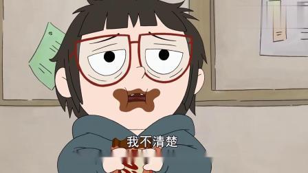 咱们裸熊:克洛伊真的精神多了,胖达打算手抄卷子,结果被撕了