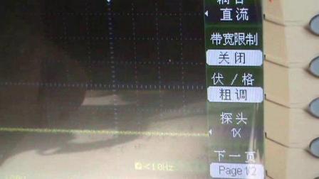 示波器应用演示丨手机维修丨手机维修视频丨技兴汇