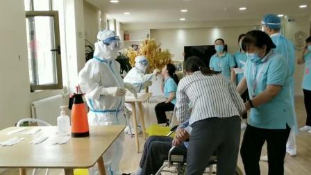 蓟门里社区卫生服务中心为养老机构提供上门核酸检测服务.mp4