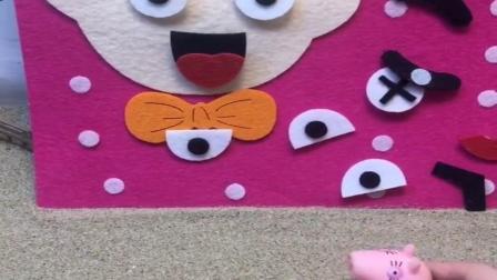 小猪佩奇玩具:猪爸爸藏了私房钱的,小妹妹成了指路的人,猪妈妈一定能抓住你.