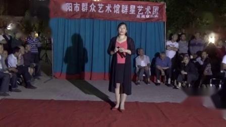 濮阳市群众艺术馆群星艺术团、星辰戏曲队演唱、大平调《二进宫》选段、2016年5月25日