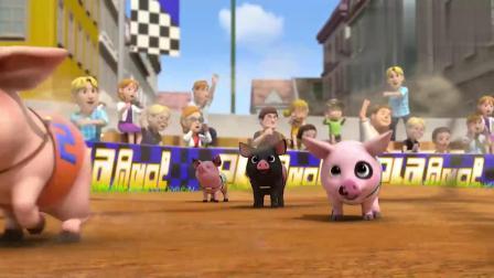 比赛中的小猪们,全都被场外快餐车飘出的姜饼味道吸引过去