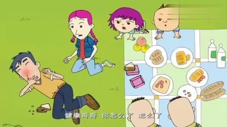 大耳朵图图:健康哥哥吃了图图妈妈做的三明治,竟然倒地不起了