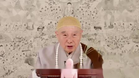 净空法师:我們學佛首先要認識釋迦牟尼佛