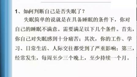 陶俊药店销售技巧培训视频,药店经营管理视频.mp4
