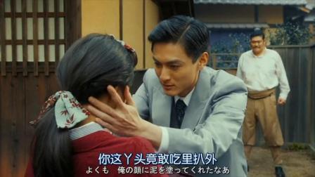 上田大辅首次触电《默片解说员》?.mp4