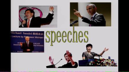 冀教版英语九年级《Ms.Liu's Speech》陕西老师优质课(配课件教案)
