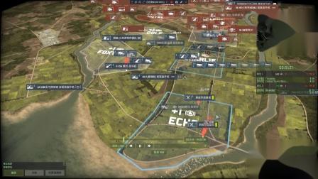 战争游戏红龙 第17期 尸横遍野的胜利!