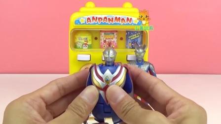 小美玩具奥特曼:变形蛋完成后,竟是高斯奥特曼,真是太酷啦