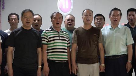 八一合唱团 团庆 上集