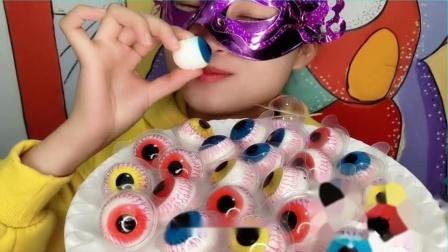 """吃货馋嘴:小姐姐""""眼球糖"""",创意甜点有点恐怖,多种口味吃起来却很美味"""