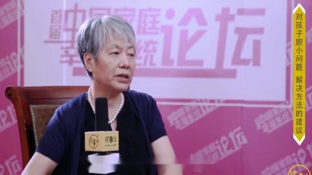 李玫瑾教授课程分享 孩子任性怕挫折怎么办mp4