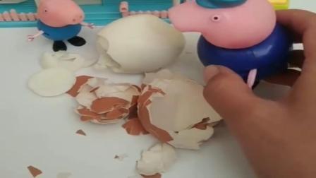小猪佩奇玩具:乔治拨开鸡蛋一看是坏的,乔治和爷爷奶奶表达不清楚