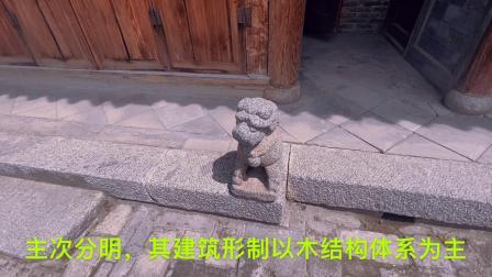 旅行在甘肃鲁土司衙门博物馆