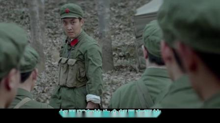 高山下花环 战争 对越自卫反击战 中国 解放军