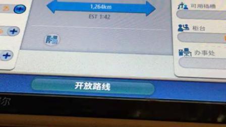 航空公司大亨3😄成为火爆航运服务