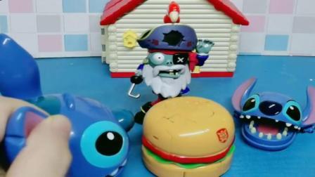 小猪佩奇玩具:僵尸来欺负小朋友,没想到大家的哥哥爸爸都很厉害