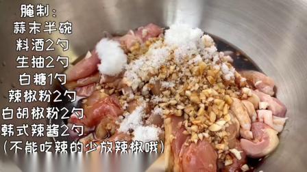 超级简单的韩式料理,咸香的芝士搭配辣口的鸡肉~姐妹们确定不学习一下吗?