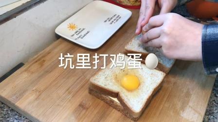分享今天做的早餐 芝士就是力量!