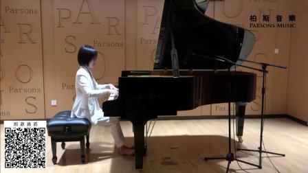 李和学弹奏《版画集》片段.mp4.mp4