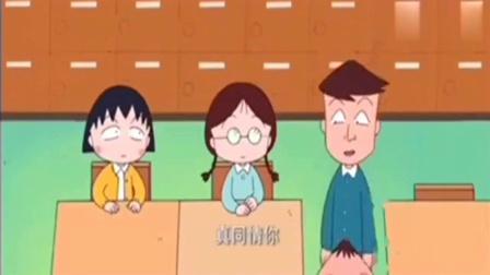 樱桃小丸子:小丸子特别想吃去中国餐厅,吃一次蟹肉炒蛋