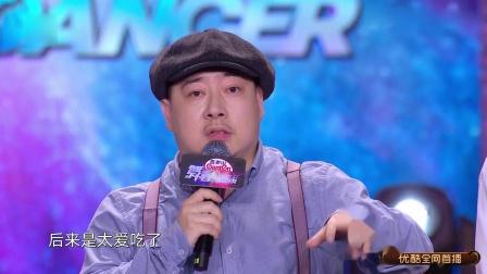 舞者:金星这嘴简直有毒,当场嘲讽选手是个大萝卜,小伙自己都笑到不行!