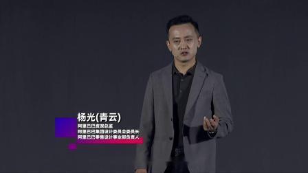 Alibaba Design Ucan 2019,三分钟get这场设计盛筵