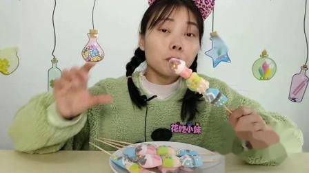 """小姐姐吃""""蛋糕棉花糖串串"""",粉萌漂亮少女心,香甜松软有弹性."""